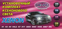 Флаер, рекламная полиграфия. Минск, Беларусь