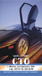 Дизайн визитки, рекламная полиграфия. Беларусь, Минск
